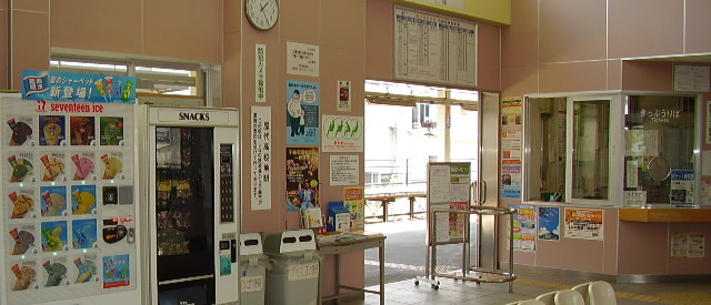 屋代高校前駅 | 沿線情報 | しなの鉄道株式会社