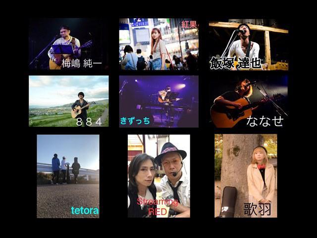 yashiro_machinaka_ongaku.jpg