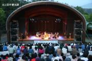 信州国際音楽村 ルネッサンスウィーク