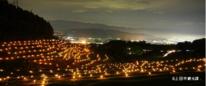 稲倉棚田ほたる火まつり