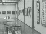 第12回 飯綱町文化協会祭作品展示