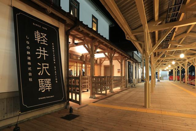 夜の軽井沢駅旧駅舎口