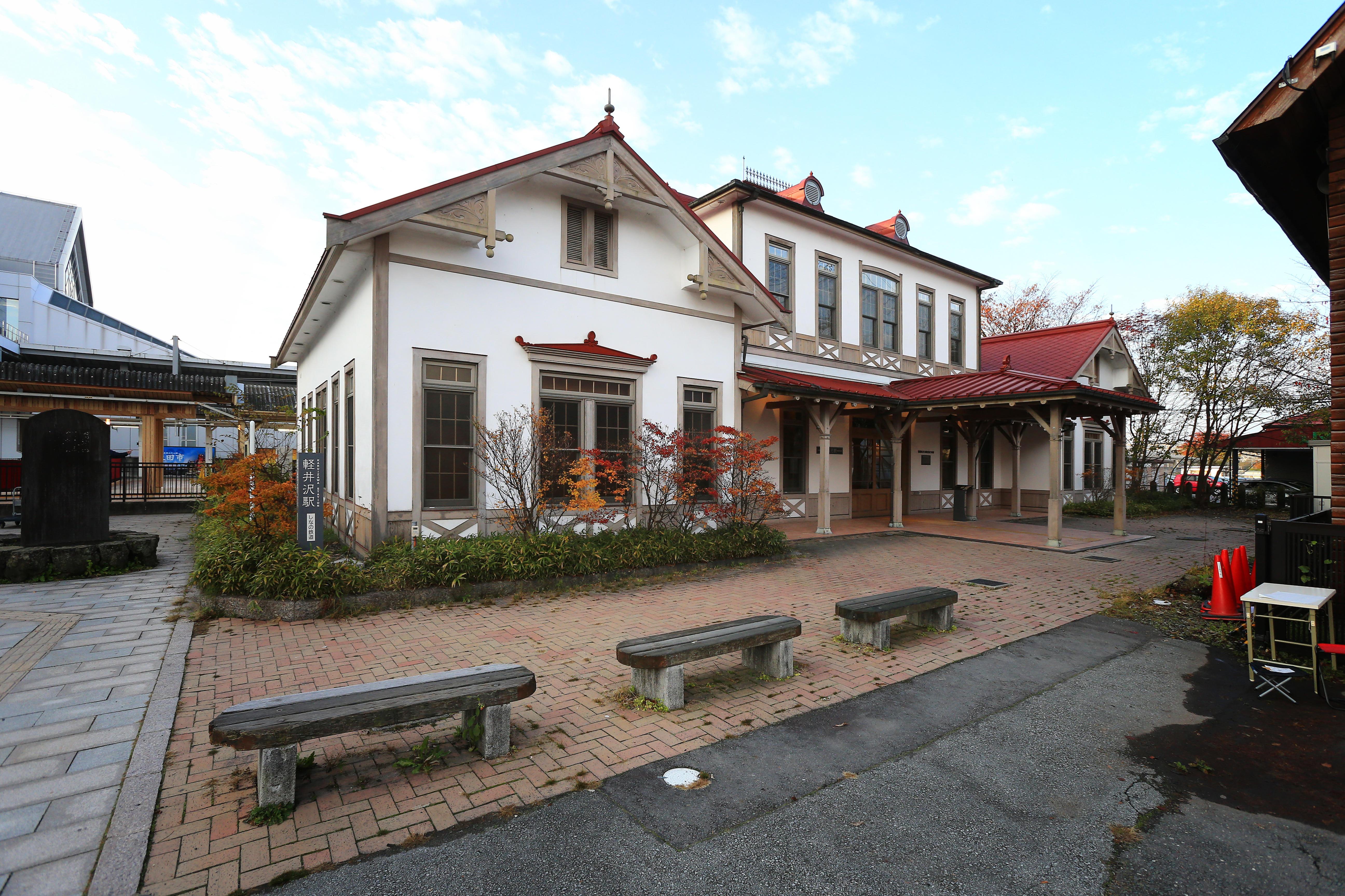 軽井沢駅旧駅舎口