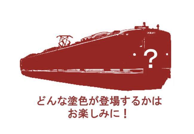 20170406_natsukasi_syatai_2.JPG
