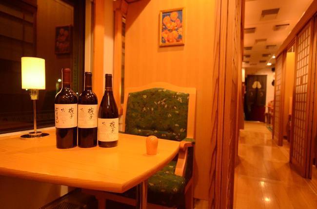 20170428_wine_list_2.JPG