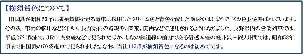20170616_115_yokosuka_2.jpg
