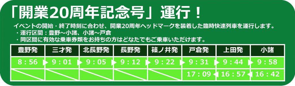 20170915_kansyasai_4.jpg