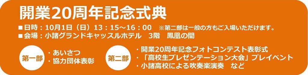 20170915_kansyasai_6.jpg