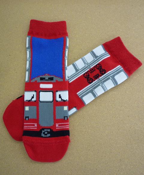 20170922_20th_socks.JPG