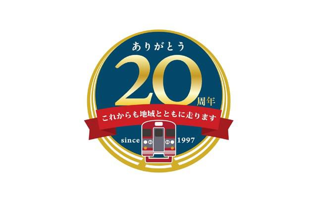 20171001_20th.jpg