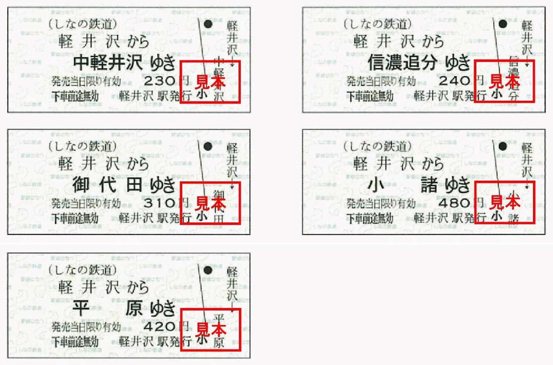 20171025_karuizawa_koken.jpg