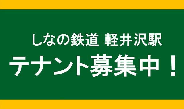 20180112_karuizawa.jpg