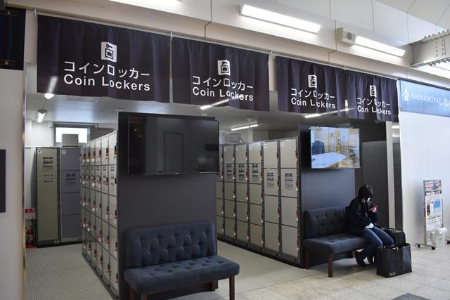 20180711_karuizwa2.JPG