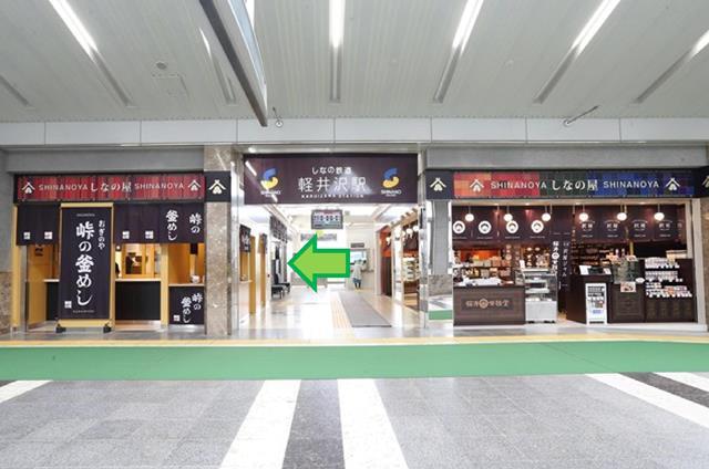 20180711_karuizwa4.jpg
