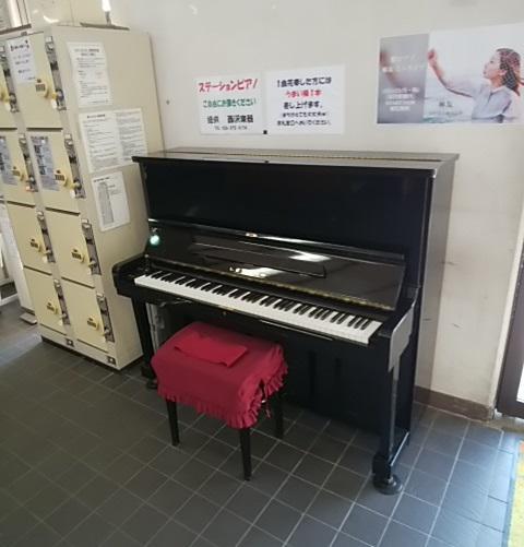 20190207_yashiro_piano.jpg