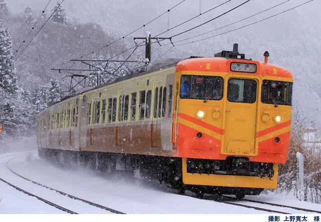 201902_115_taitetsujikyogo1.jpg