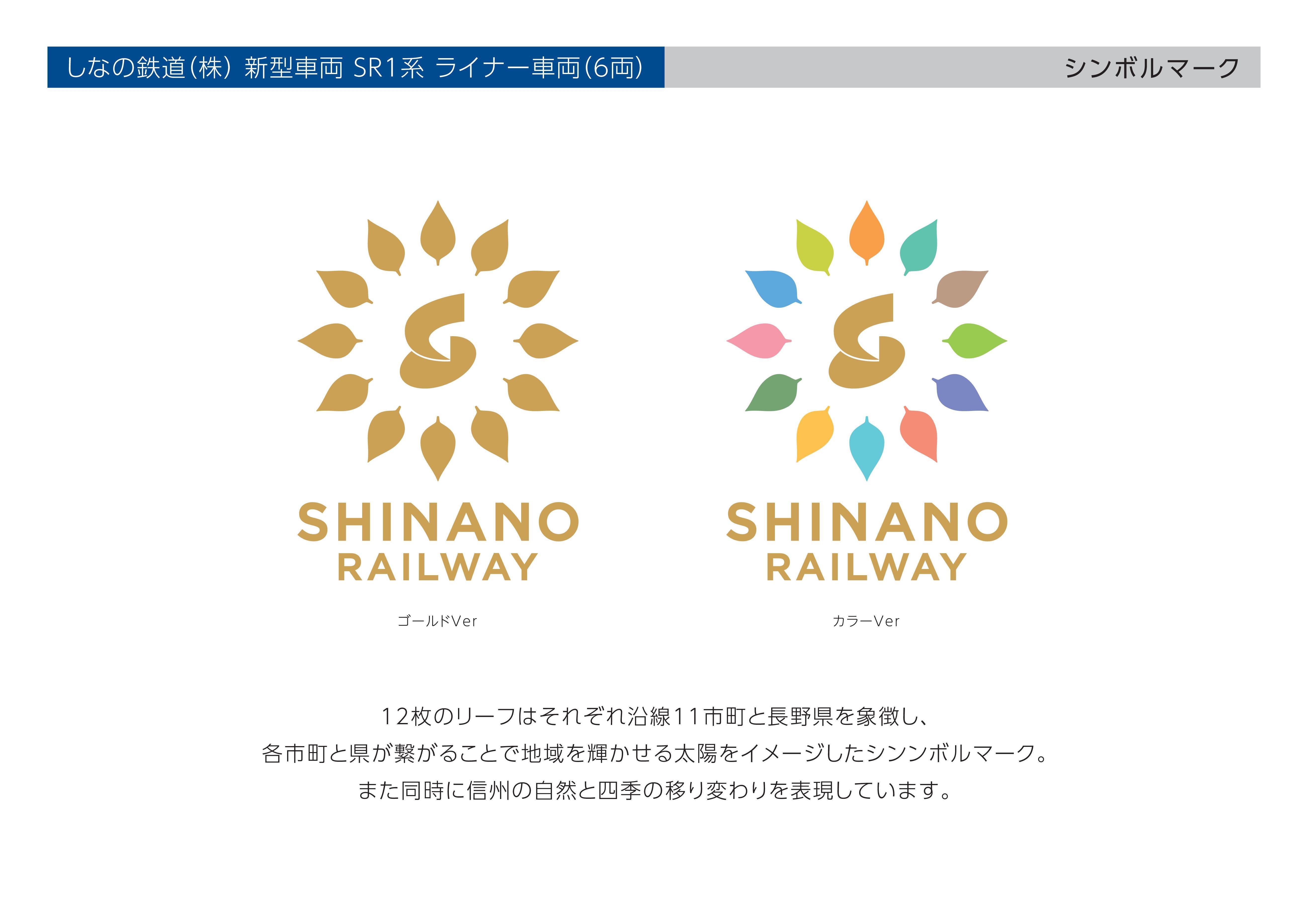 SR_003.jpg