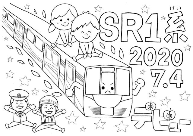 SR1ぬりえ (1)_pages-to-jpg-0001.jpg