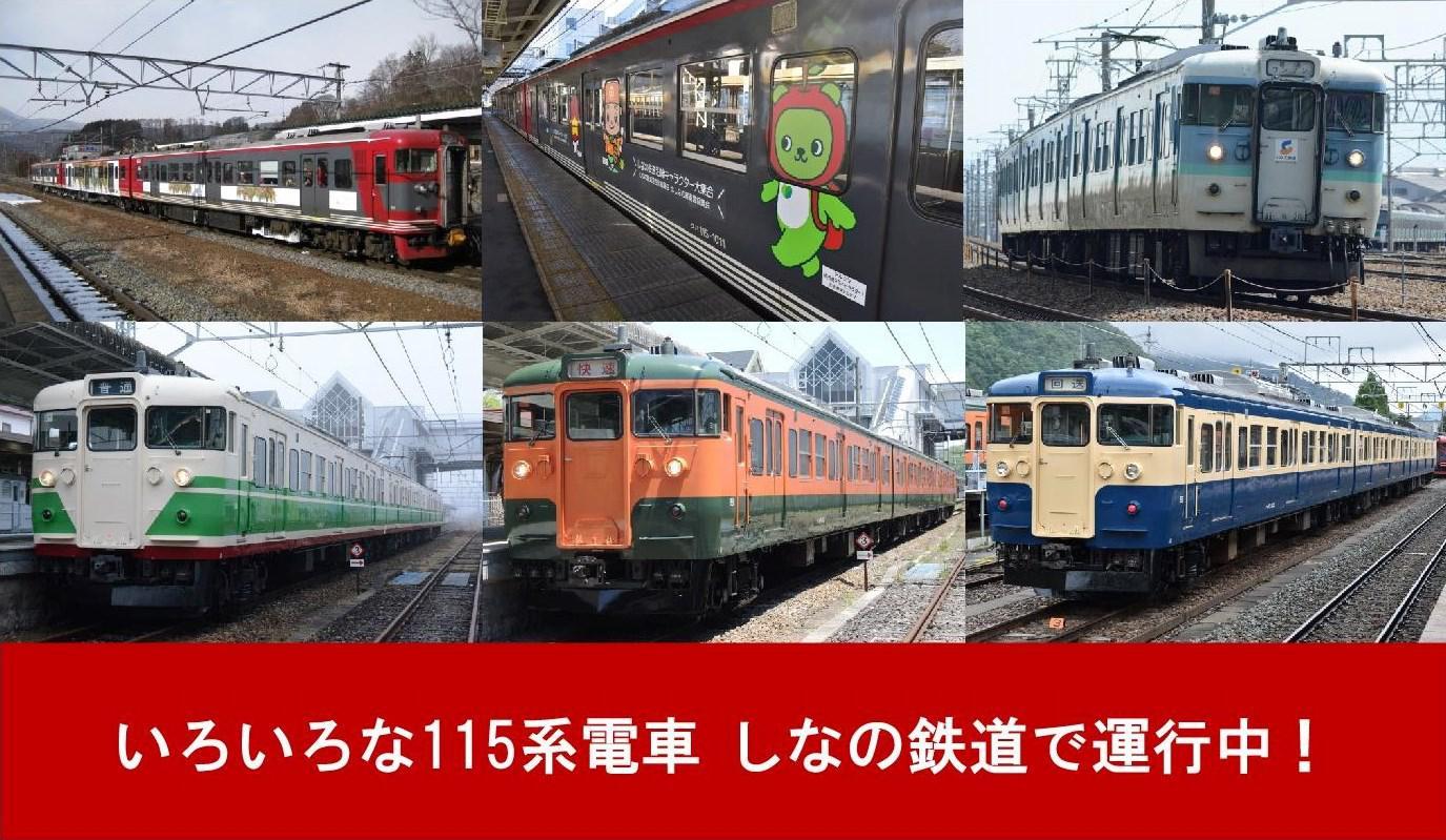 sharyou_unyo201801.jpg