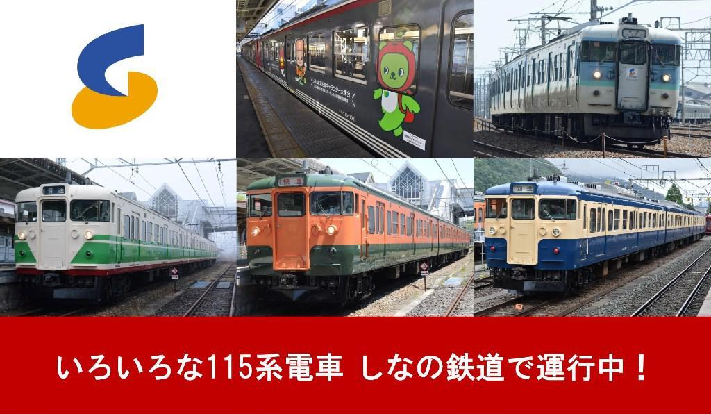 sharyou_unyo201802.jpg