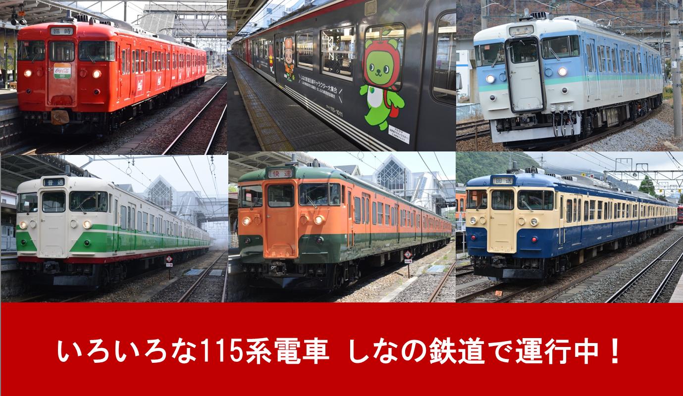 sharyou_unyo201804.png
