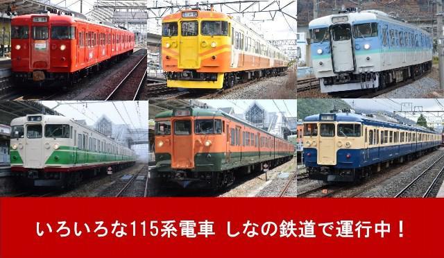 sharyou_unyo201901.jpg