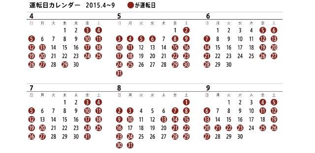 2704_rokumon_yoyaku(4~9)_041.jpg