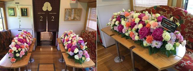 flower_hp30.jpg