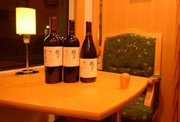 wine_1_1.jpg