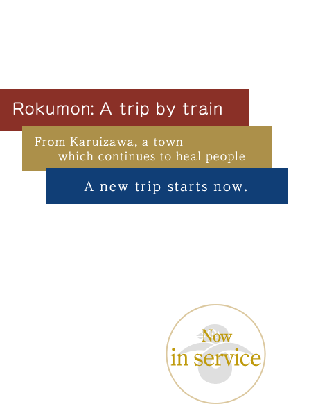 Rokumon: A trip by train