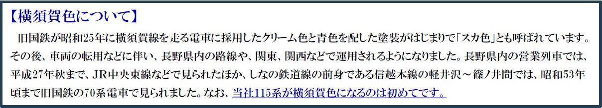 20171113_yokosuka.JPG
