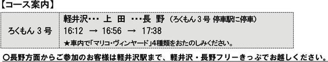 201611_mariko_vineyard_3.jpg